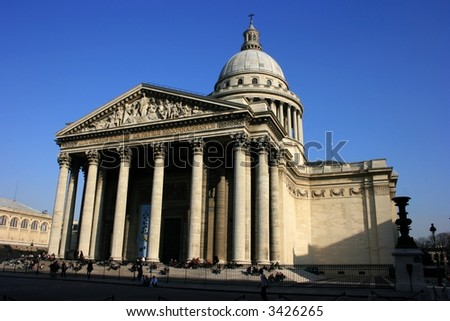 The Pantheon building in Paris, wide-angle view