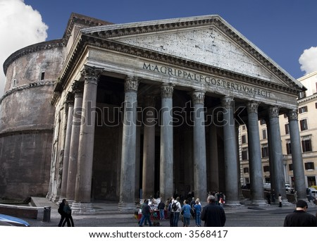 The Pantheon is one of the great spiritual buildings of the world. It was built as a Roman temple and later consecrated as a Catholic church. - stock photo