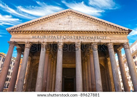 The Pantheon, Rome, Italy. - stock photo
