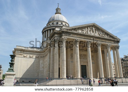 The Pantheon which is a building in the Latin Quarter in Paris