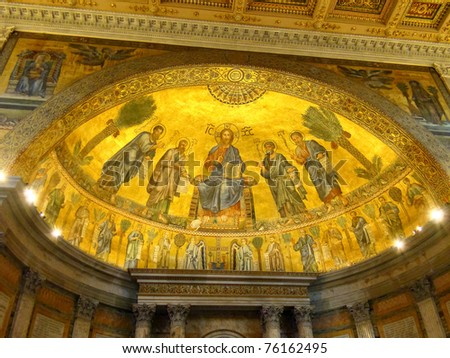 The Papal Basilica of St Paul Outside the Walls (San Paolo fuori le Mura), one of four churches that are the great ancient major basilicas or papal basilicas of Rome, Italy. - stock photo