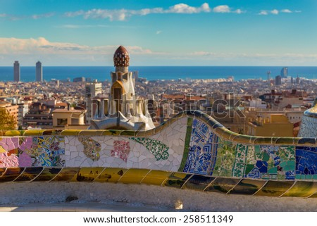 The park Guell by Antoni Gaudi in Barcelona - stock photo