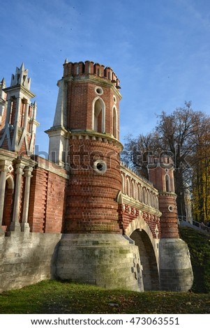 "The Park ""Tsaritsyno"" State historical-architectural, art and landscape Museum-reserve, which is located in the South of Moscow and includes the Palace complex, a greenhouse, a historic landscape Park"