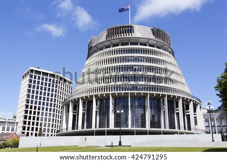 The parliament building called The Hive in Wellington city (New Zealand). - stock photo