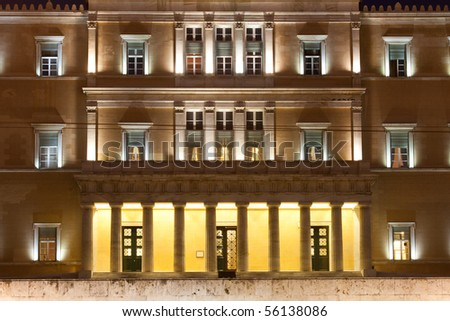 The Parliament building in Athens in the evening, Greece. - stock photo