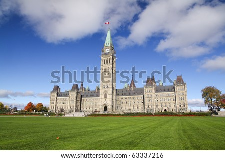 The Parliament of Canada with green grass the foreground - stock photo