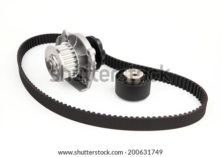 The part for car on the white background - stock photo
