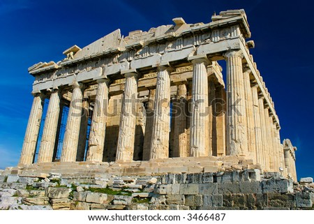 The Parthenon - stock photo