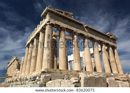 The Parthenon temple on Acropolis citadel, Greece - stock photo