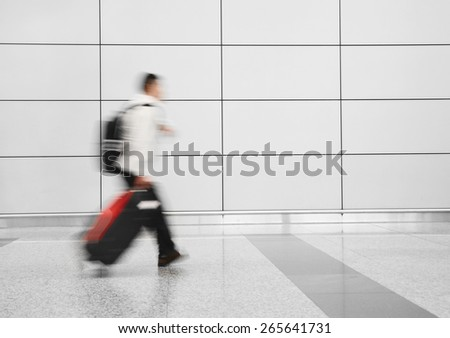 the passenger at the airport.