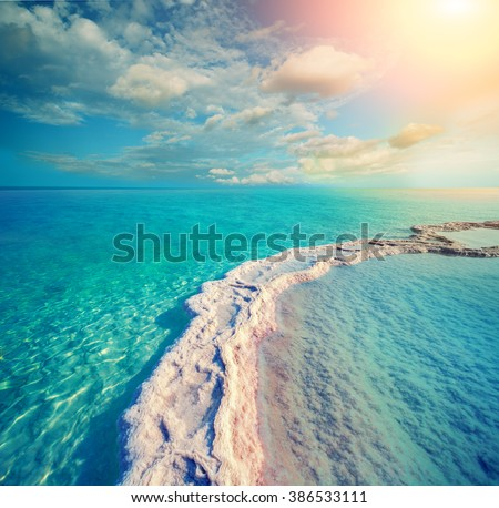 The path from the evaporated salt in the Dead Sea. Israel - stock photo