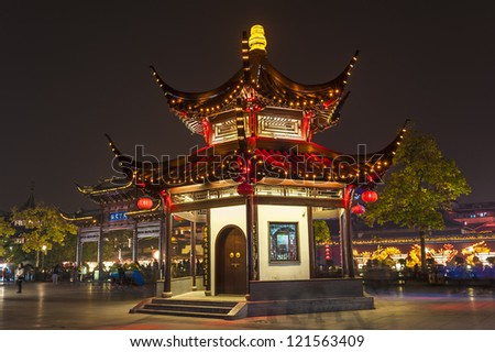 The pavilion at night in Confucian Temple, Nanjing - stock photo