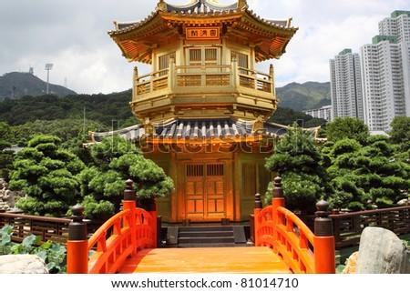 The Pavilion of Absolute Perfection in the Nan Lian Garden, Hong Kong. - stock photo