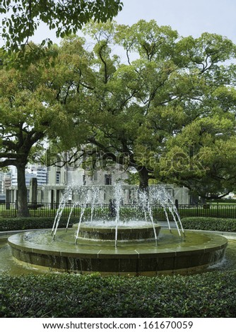 The peaceful fountain in front of the Atomic bomb dome, Hiroshima Japan