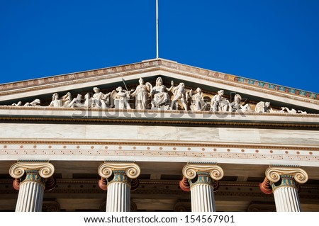 The pediment of the Academy of Athens. Greece. - stock photo