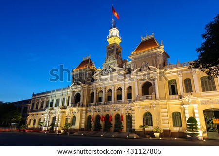 The people's committee building in Ho Chi Minh City Vietnam. This building is an example of the colonial French architecture and was complete in 1908 - stock photo