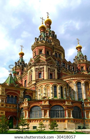 the Peter and Paul Cathedral in Peterhof, Russia - stock photo