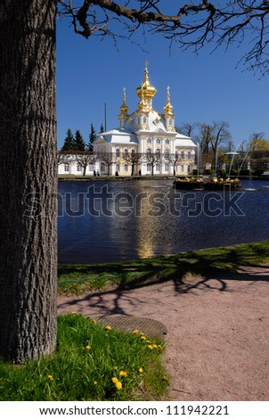 The Peterhof or Summer Palace in St Petersburg Russia - stock photo