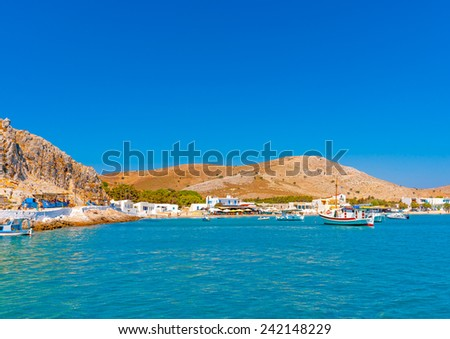 the pictorial port of Pserimos island in Greece