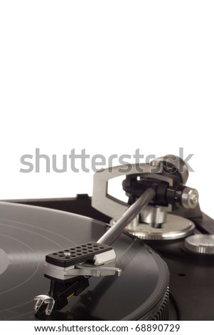 The picture shows a record player.