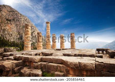 The picturesque view on the ruins of Apollo temple in Delphi - stock photo