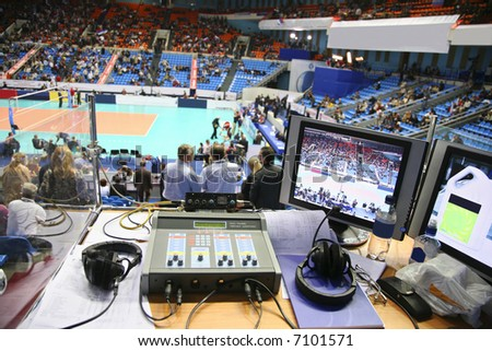the place of commentator on the sport competition is working - stock photo