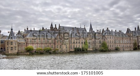 The political center of the Netherlands, Parliament buildings of the Binnenhof in The Hague, Holland - stock photo