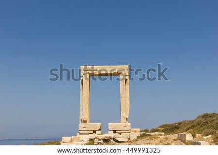 "The ""Portara"", the lintel of Lygdamis' Temple of Apollo at Naxos"