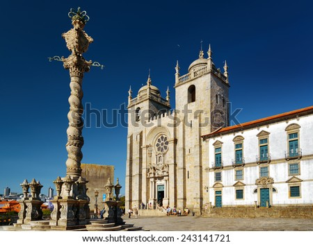 The Porto Cathedral is a popular tourist attraction of Portugal. - stock photo