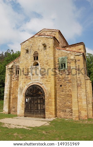 The pre-romanesque church of San Miguel de Lillo in Oviedo (Spain) built in 842 and declared a World Heritage site by UNESCO in 1985. - stock photo