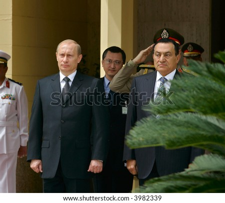 The president of Russia Vladimir Putin and the President of Egypt Hosni Mubarak - stock photo