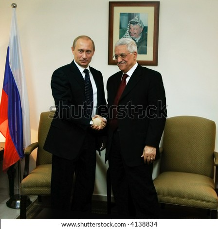The president of Russia Vladimir Putin and the President of  of the Palestinian National Authority Mahmoud Abbas - stock photo