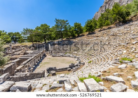 The Priene Ancient City