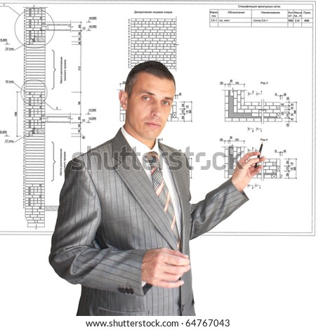 The professional architect is capable to realise the most difficult building projects