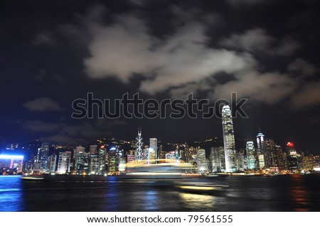 The prosperous Victoria Habor at night,the beautiful business and commercial center by the sea,Hongkong,China