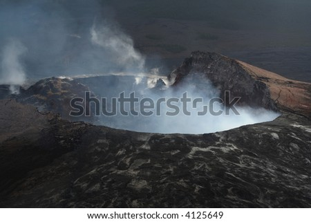 The Pu'u O'o vent within the Hawaii Volcanoes National Park. As seen on July 7th , 2007 - stock photo
