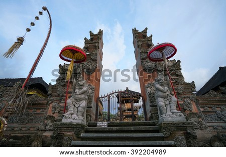 The Pura Padang Kerta Temple entrance in Ubud town, Bali Island. - stock photo