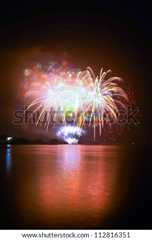 The pyrotechnic cast in the lake - stock photo