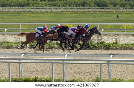 The race for the prize of the Otkritia in Pyatigorsk,Northern Caucasus,Russia.