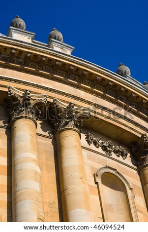 The Radcliffe Camera reading room of Oxford University's Bodleian Library - stock photo