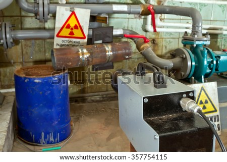 The radiographic control of the witness sample for certification of welders for admission to work - stock photo
