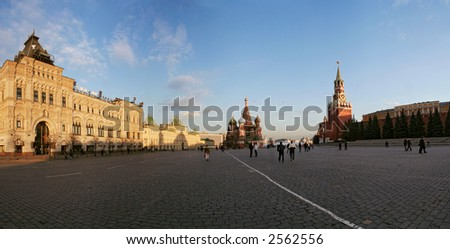 The red area in Moscow in the evening - stock photo