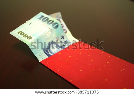 The red envelope (hong bao) used for giving money during the Spring Festival, or Chinese New Year in China and Taiwan