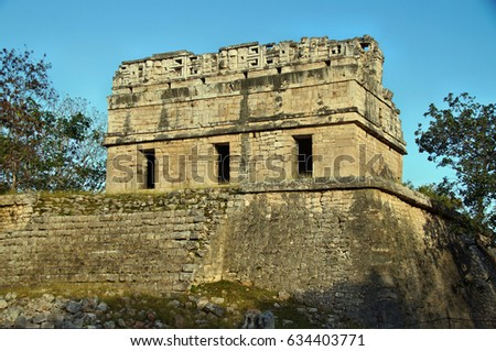 The Red House At Chichen Itza, Mexico