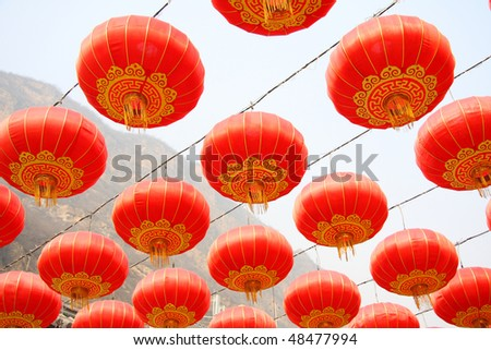 The red lantern decoration in Beijing city of China during Chinese New Year holiday - stock photo
