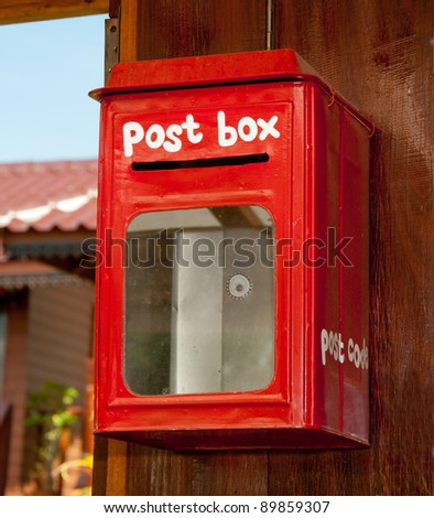 The Red postbox - stock photo