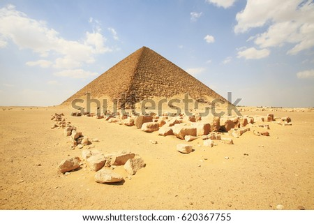 The red pyramid of Pharaoh Snofru in Dashur, Egypt