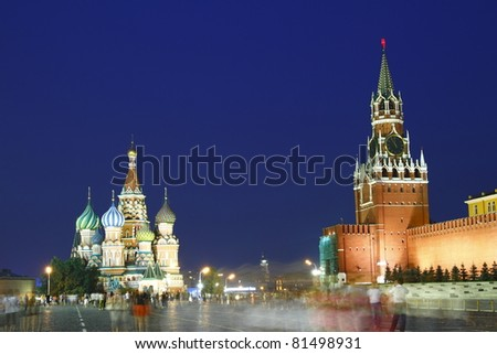 The Red Square is the most famous square in Moscow and one of the most famous of the world - stock photo