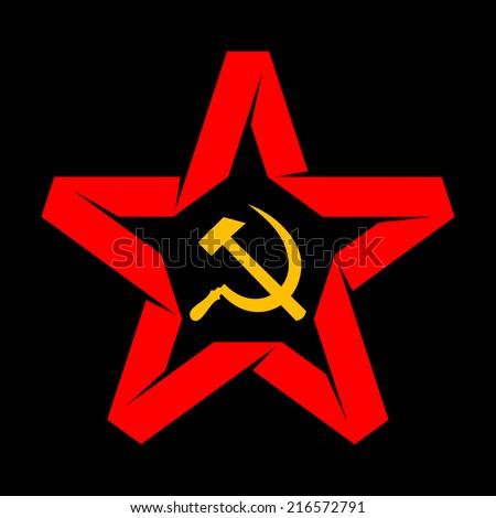 Red Star Socialist Symbols On Black Stock Illustration 216572791