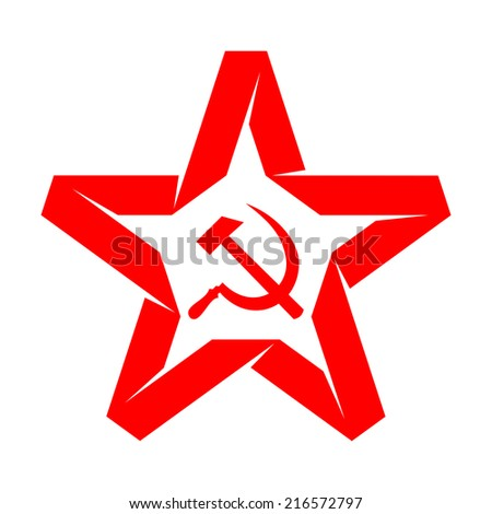 Red Star Socialist Symbols On White Stock Illustration 216572797